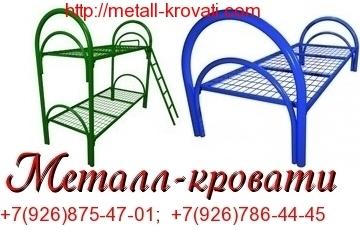 Телефонный справочник москвы